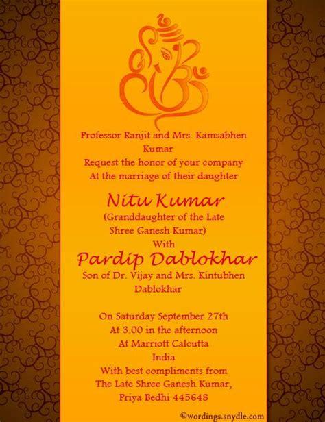 Indian Christian Wedding Card Wordings In