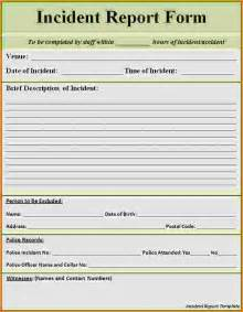 12 example of incident report loan application form