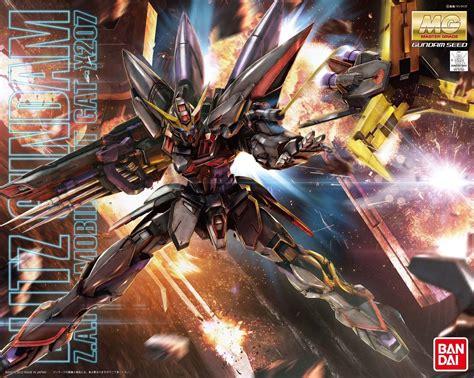 gundam mg wallpaper mg 1 100 gat x207 blitz gundam new wallpaper size
