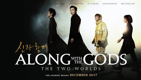 along with the gods us theaters 7 amazing films from the cast of along with the gods the