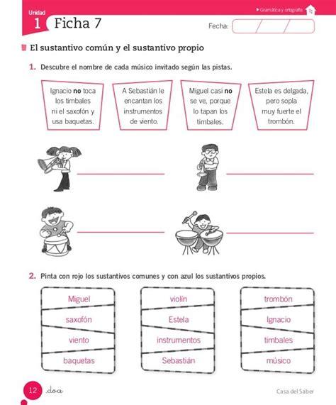 actividades primaria on pinterest 118 pins ejercicios sustantivos propios y comunes primaria buscar