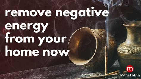remove negative energy powerful music to remove negative energy from home