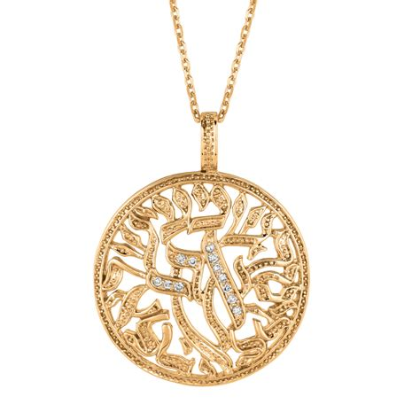 shema israel hebrew pendant necklace by
