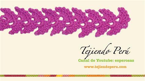 cenefas en crochet cenefa para aplicar tejida en crochet 2 youtube