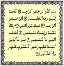 Mutiara Di Samudra Al Fatihah madrasah diniyah awaliyah almunawwarah betapa pentingnya