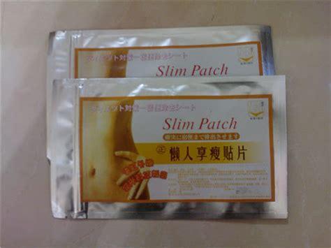 Slimpatch Slim Patch Pelangsing Tubuh nadira shop
