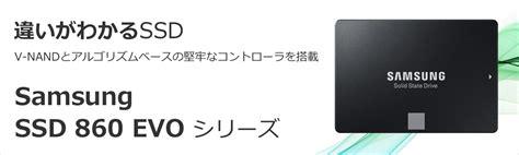 Samsung V Nand 3bit Mlc 860 Evo V Nand 3bit Mlc It 7mm厚2 5インチ 6gb S Samsung Mz 76e250b 250gb Ssd Sata