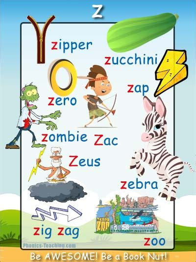 Words With The Letter Z In Them z words phonics poster free printable ideal for