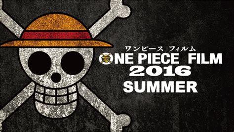 one piece new film 2016 航海王 新作電影 one piece film 2016 2016 年夏季預計上映