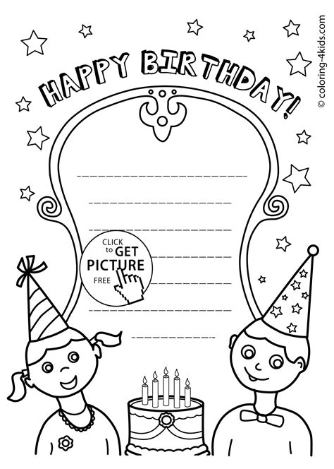 coloring page birthday invitation happy birthday printables coloring pages for kids