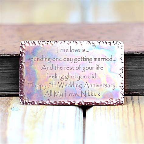 wedding anniversary copper wallet insert  morgan