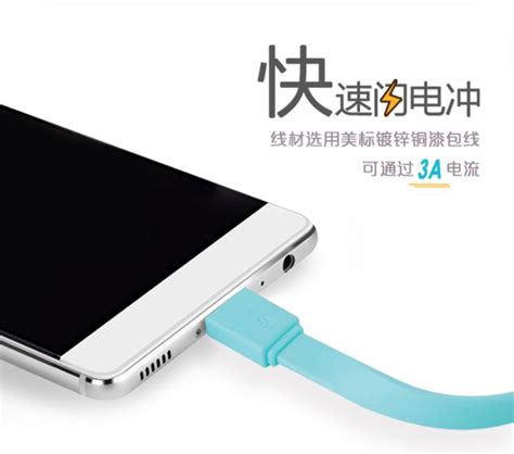 Cookie Kabel Charger Micro Usb 1 Meter 100 Cm Omuabnbk cookie kabel charger usb type c 1 meter black jakartanotebook