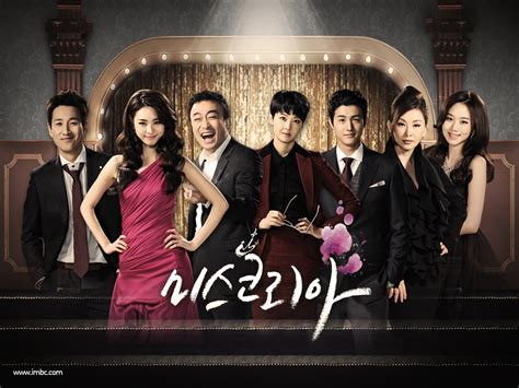 one fine day film izle miss korea 1 b 246 l 252 m izle 171 asyafanatikleri net asya dizi