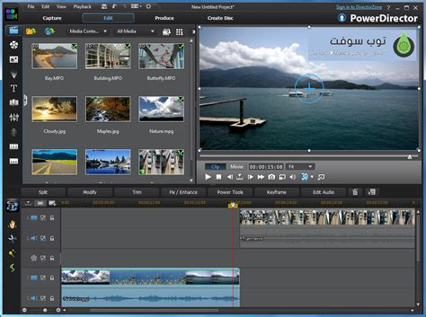 cyberlink powerdirector 11 templates free downloads برنامج adobe premiere elements عملاق تحرير الفيديوهات وعمل