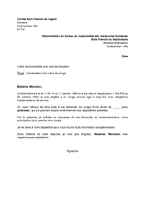 lettre de demission de la fonction publique hospitaliere