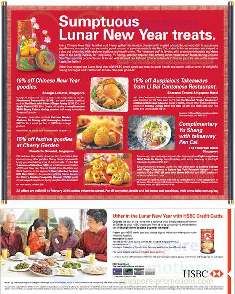 new year treats hsbc credit cards lunar new year treats promos 16 jan