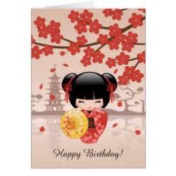 japanese birthday card japanese kokeshi doll birthday cards japanese