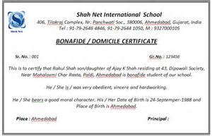 school certificate generation system