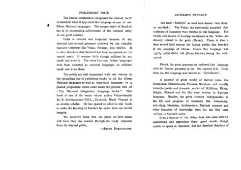 kalidas biography in english essay chief