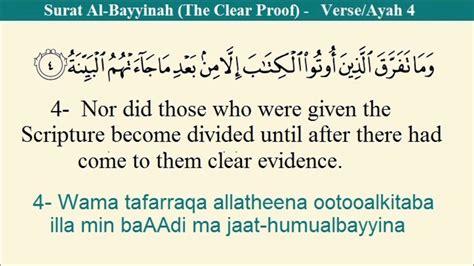 quran  surat al bayyinah  clear proof arabic
