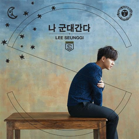 lee seung gi itunes download single lee seung gi last word gu family book