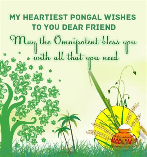 pawan kalyan fans on twitter goodmorning friends happy sunday happy makar sankranti 2017 wishes sms whatsapp