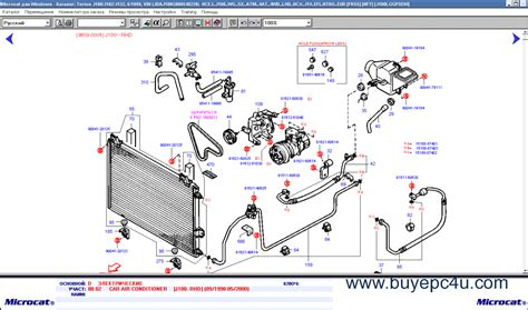 Spare Part Xenia 2014 daihatsu 2012 parts catalog service manual order