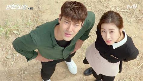 revolutionary love recaps 187 dramabeans korean drama recaps