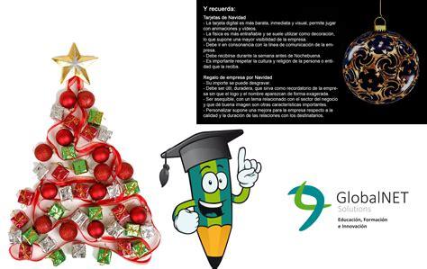 imagenes navidad empresa felicitaciones de navidad para empresas globalnet solutions