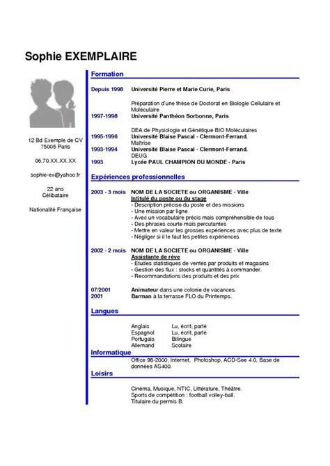 Exemple De Lettre De Motivation Travail Social Modele Cv Travailleur Social One Cv