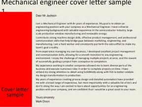 mechanical engineer cover letter new grad entry level sample cover
