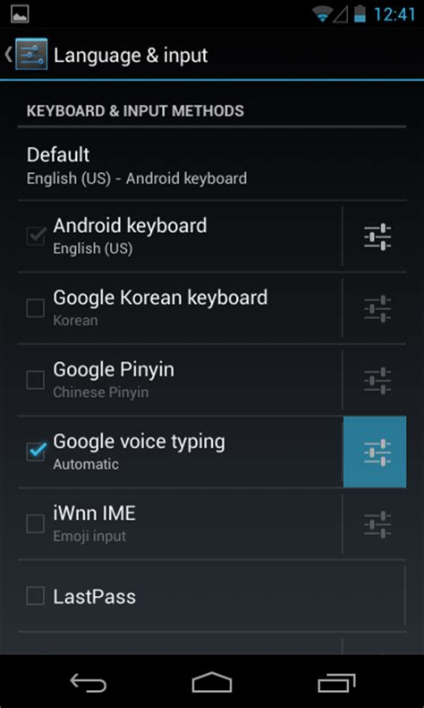 how to setup voice on android no voice input button on keyboard android forums at androidcentral