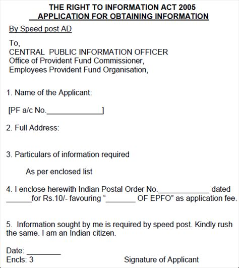 Pf Transfer Letter Format Rti For Epf Sle Of Rti Application For Epf Withdrawal