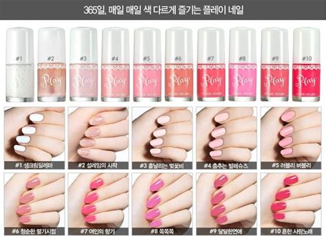 Etude House Play Nail New 55 nail beautify your day