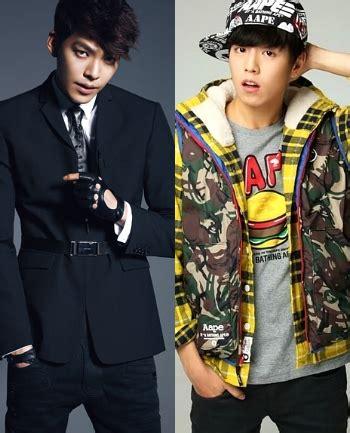 film baru woo bin kim woo bin dan lee hyun woo dipasangkan di film baru