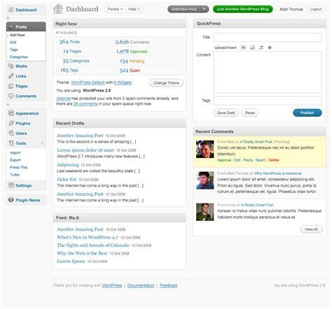 wordpress header layout tweaking wordpress admin header design wordpress