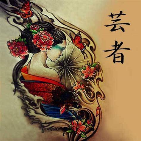 geisha traditional tattoo flash cool geisha tattoo drawing ideas full tattoo