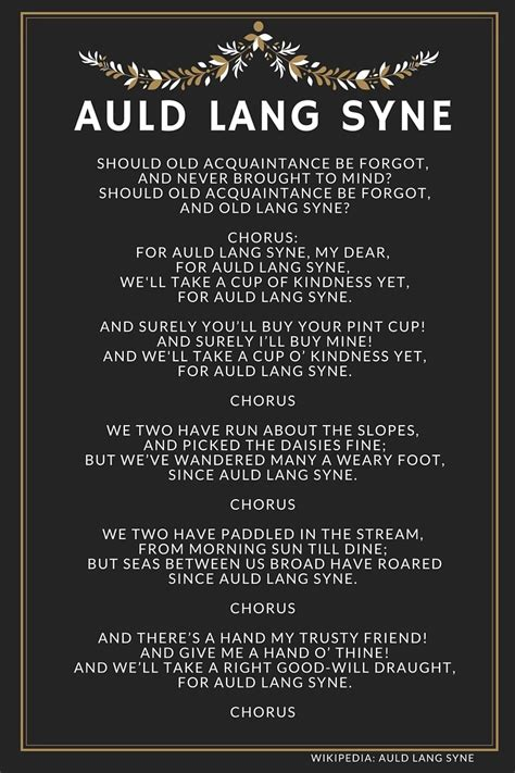 lyrics for new year song new years song auld lang syne lyrics 28 images auld