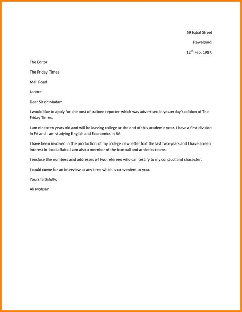 Leaving Letter Sle letter for leaving doc 750562 sle leave request letter