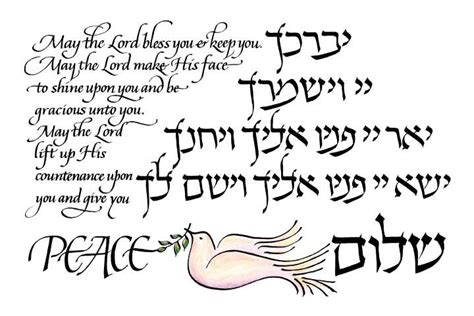 Wedding Blessing In Hebrew by Best 314 Hebrew Words Images On Education