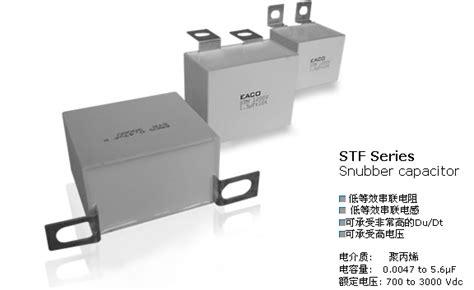 snubber capacitor ceramic snubber capacitor ceramic 28 images high voltage capacitors 152m ceramic capacitor 1kv buy