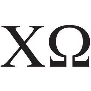 Modern Wall Sticker chi omega greek letters polyvore