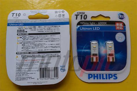 Lu Mobil Led Philips philips lu mobil solusi pencahayaan otomotif terbaik ayo pilih sekarang kaskus the