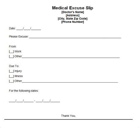 free dr excuse template free dr excuse template doctors excuse template peerpex