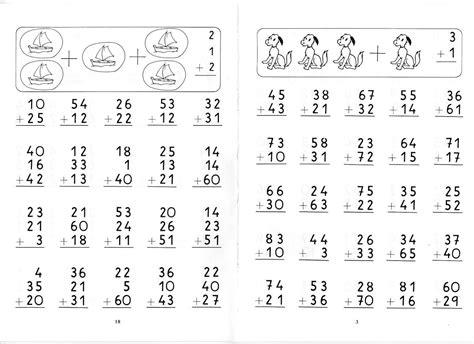 imagenes matematicas gratis resultado de imagen para sumas y restas sin llevar para