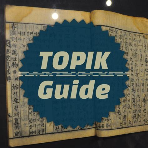 test your level topik test of proficiency in korean test your level