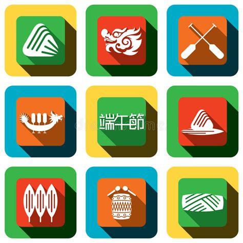 boat icon word dragon boat festival icon design set stock vector image