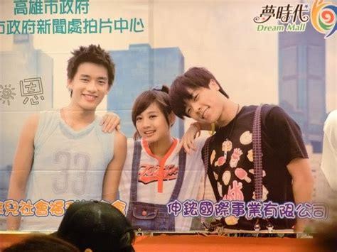 film china drama dramas and movies taiwanese korean and japanese me my