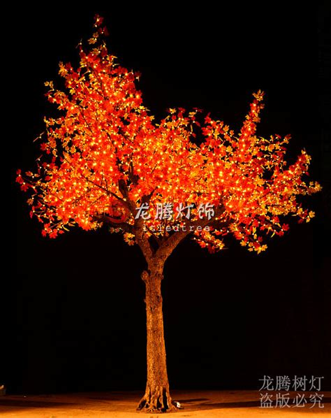 outdoor lighted trees led outdoor maple leaf lighted trees buy lighted trees