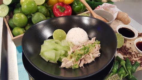 Bionicfarm Instan Hainan Organic Rice ching s hainan chicken rice food lorraine